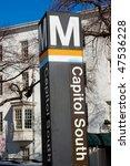 Washington Dc Metro Station Sign
