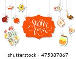 hand sketched shana tova text... | Shutterstock .eps vector #475387867