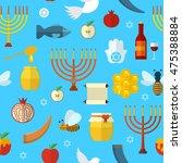 rosh hashanah  shana tova... | Shutterstock .eps vector #475388884