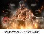 big angry athlete trains in the ... | Shutterstock . vector #475489834