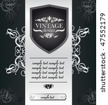 vintage background | Shutterstock .eps vector #47552179