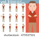 diverse set of middle aged man... | Shutterstock .eps vector #475537531
