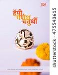 Small photo of Happy Ganesh Chaturthi Greeting Card showing photograph of lord ganesha idol