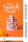Small photo of Happy Ganesh Chaturthi Greeting Card showing photograph of lord ganesha idol