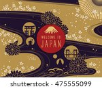 elegant japan travel poster ... | Shutterstock .eps vector #475555099