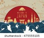 elegant japan travel poster...   Shutterstock .eps vector #475555105