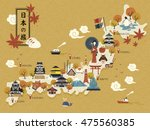 japanese travel map  historical ... | Shutterstock .eps vector #475560385