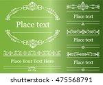 vector set  calligraphic design ... | Shutterstock .eps vector #475568791