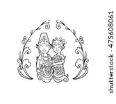 west java sundanese couple... | Shutterstock .eps vector #475608061