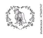 islamic wedding couple doodle... | Shutterstock .eps vector #475609747
