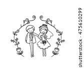 modern christian wedding couple ... | Shutterstock .eps vector #475610299