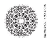 beautiful vector mandala. black ...   Shutterstock .eps vector #475617025