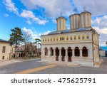 orthodox patriarchal cathedral  ... | Shutterstock . vector #475625791