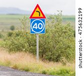 Small photo of Curve with advisory speed limit in Iceland