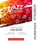 vector musical flyer jazz... | Shutterstock .eps vector #475638529