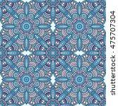 seamless oriental ornamental... | Shutterstock .eps vector #475707304