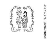 indian wedding couple doodle... | Shutterstock .eps vector #475712419