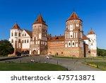 medieval castle in mir  belarus ... | Shutterstock . vector #475713871