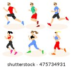 running men and women. athletes ... | Shutterstock .eps vector #475734931