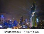 view of mahanakorn building the ... | Shutterstock . vector #475745131