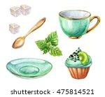 watercolor illustration  cup ... | Shutterstock . vector #475814521