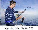 Angler Fisherman Fighting Big...