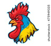 2017 rooster logo | Shutterstock .eps vector #475949335