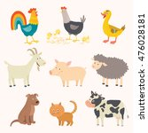 funny farm animals icon set.... | Shutterstock .eps vector #476028181