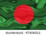 flag of bangladesh  national... | Shutterstock . vector #47606011