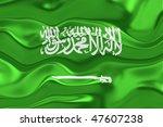 flag of saudi arabia  national... | Shutterstock . vector #47607238