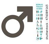 mars symbol icon and bonus... | Shutterstock . vector #476089165