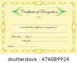certificate of recognition... | Shutterstock .eps vector #476089924