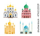 cathedral and churche... | Shutterstock .eps vector #476112319