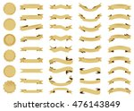 Ribbon gold vector icon on white background. Banner isolated shapes illustration of gift and accessory. Christmas sticker and decoration for app and web. Label, badge and borders collection. | Shutterstock vector #476143849