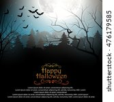 halloween background with... | Shutterstock .eps vector #476179585