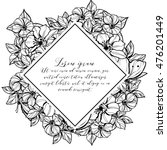 vintage delicate invitation... | Shutterstock .eps vector #476201449