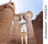 The Karnak Temple Complex.Pillars of the Great Hypostyle Hall. Luxor, Egypt - stock photo