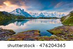 colorful summer morning on the... | Shutterstock . vector #476204365
