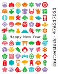 japanese design icons. new year ... | Shutterstock .eps vector #476217031
