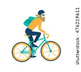 bicycle messenger bearded guy... | Shutterstock .eps vector #476219611