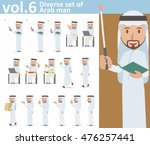 diverse set of arab man on... | Shutterstock .eps vector #476257441