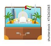 united arab emirates tourism... | Shutterstock .eps vector #476261065