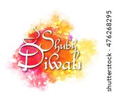 white hindi text shubh diwali ... | Shutterstock .eps vector #476268295