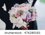 the groom holds a wedding... | Shutterstock . vector #476280181