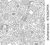 cartoon cute hand drawn... | Shutterstock .eps vector #476362954