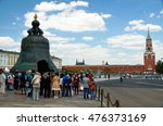 Tourists In Moscow Kremlin...
