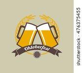beer festival oktoberfest... | Shutterstock .eps vector #476375455