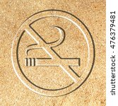 no smoking sign on stone wall.   Shutterstock . vector #476379481