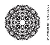 beautiful vector mandala. black ...   Shutterstock .eps vector #476393779