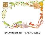 japanese white eye and flowers  ... | Shutterstock .eps vector #476404369